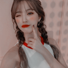 IvyDragon011's avatar
