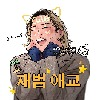 IWannaFuckStylinson's avatar