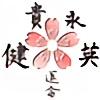 Izixa's avatar
