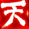 J-KRZR's avatar