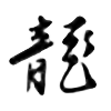 Jack020's avatar