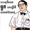javjav168's avatar