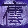 JeaiKe's avatar