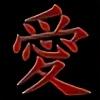 jeiron's avatar