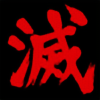 Jessethejester's avatar