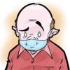 Jhouchin2's avatar