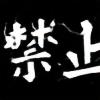 ji1043's avatar