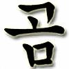 jkLuger's avatar