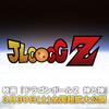 JLG-GG's avatar