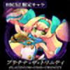 JMRT's avatar