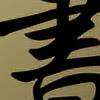 jobhesk's avatar