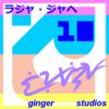 joe9320's avatar