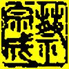 JoelChua's avatar