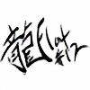 john8859's avatar
