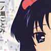 jonsonicu64's avatar