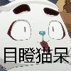 jrankf123456's avatar
