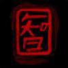 juepaap's avatar