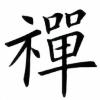 KaedeOda128's avatar