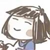 KagomeAmii's avatar