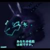 Kaiaxe's avatar