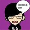 KaiHsien's avatar