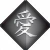 Kaiine's avatar