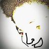 Kaiw22's avatar