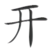 kakashi0hatake's avatar