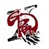 kaldera7's avatar