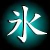 kalisis's avatar