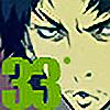 kana-namii's avatar