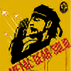 Kanashe's avatar