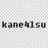 kane4lsu's avatar