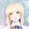 kanonyui's avatar