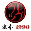 karate1990's avatar
