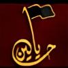 karbala-style's avatar