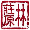 Kardinin's avatar