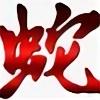 Kasandra244's avatar
