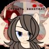 Kate-Rouze's avatar