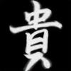katiomay's avatar