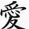 KayakoVampire's avatar