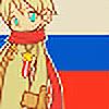 Kazuma-Ina-Ryo's avatar