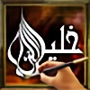 kchemnad's avatar