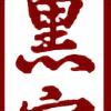 Kenichi-Miyazawa's avatar