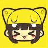 kepalakardus's avatar