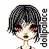 KestrelMoonfayre's avatar
