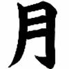Kesu-no-Tsubasa's avatar