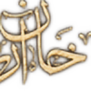 KHANGRAPHICS's avatar