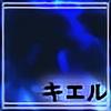 kiere's avatar