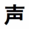 kiguda's avatar